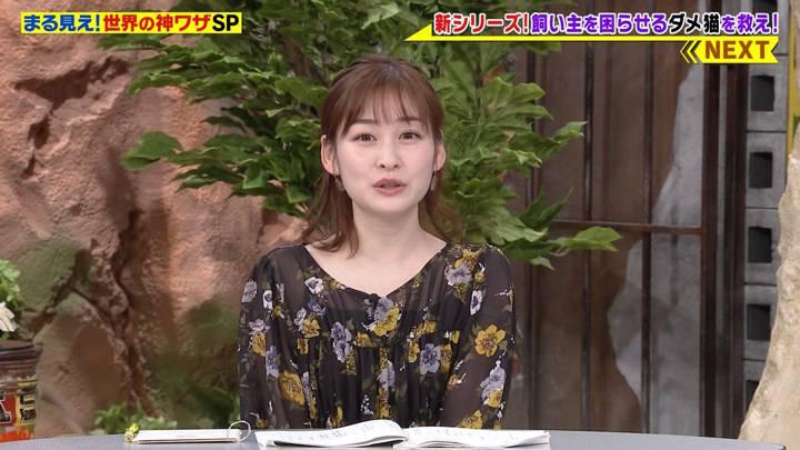 2020年09月28日岩田絵里奈の画像06枚目
