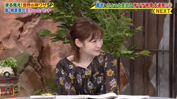 2020年09月28日岩田絵里奈の画像07枚目