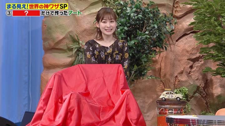 2020年09月28日岩田絵里奈の画像14枚目
