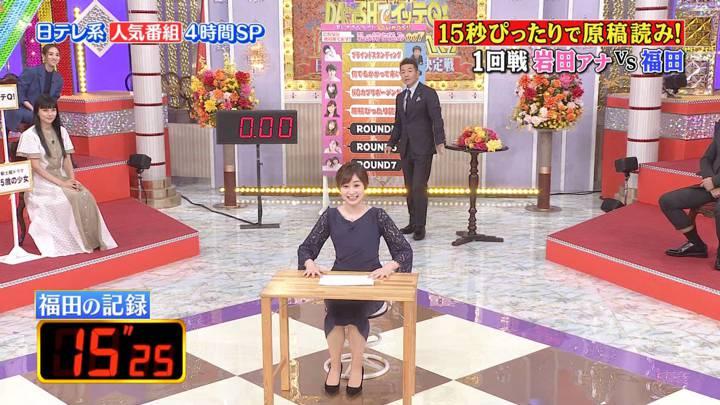 2020年10月04日岩田絵里奈の画像08枚目