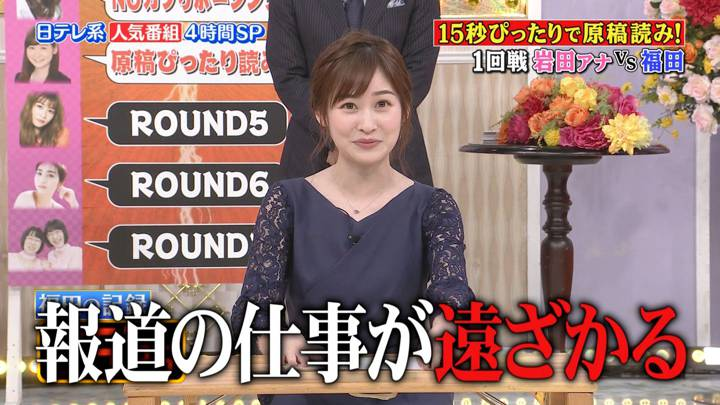 2020年10月04日岩田絵里奈の画像09枚目