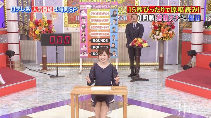 2020年10月04日岩田絵里奈の画像10枚目