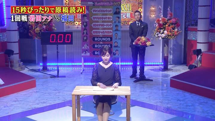 2020年10月04日岩田絵里奈の画像13枚目