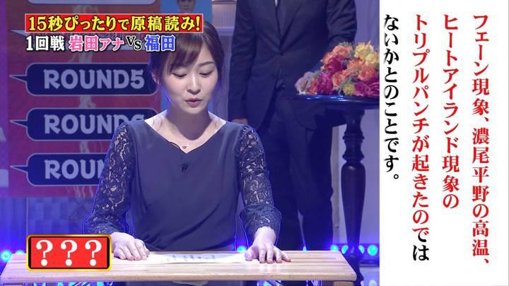 2020年10月04日岩田絵里奈の画像14枚目