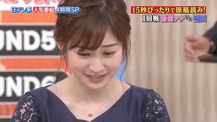 2020年10月04日岩田絵里奈の画像20枚目