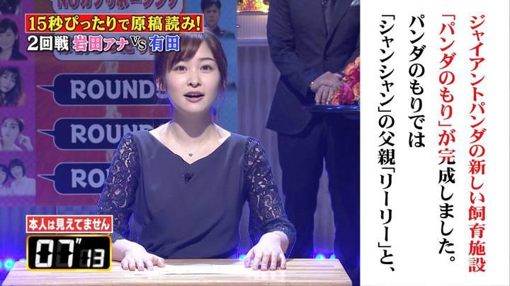 2020年10月04日岩田絵里奈の画像23枚目