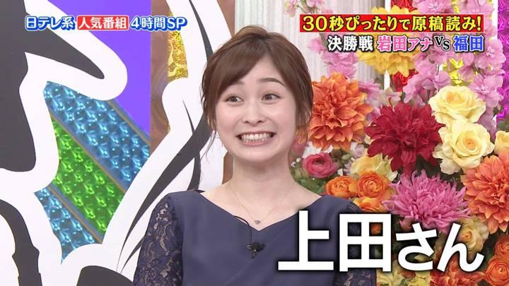 2020年10月04日岩田絵里奈の画像25枚目