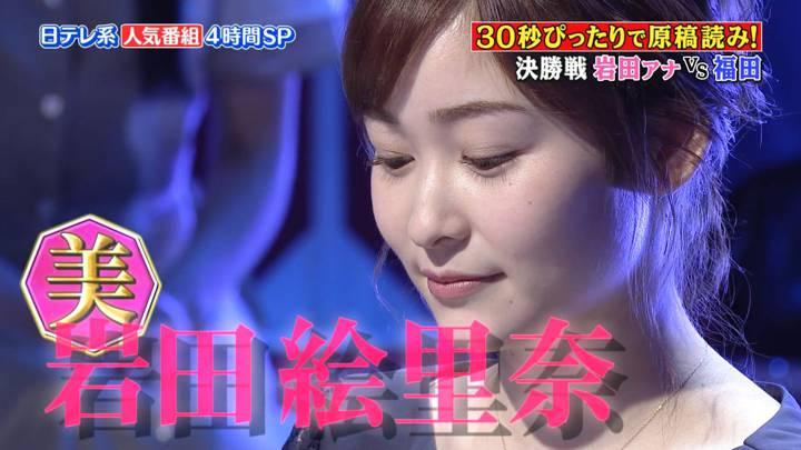 2020年10月04日岩田絵里奈の画像26枚目