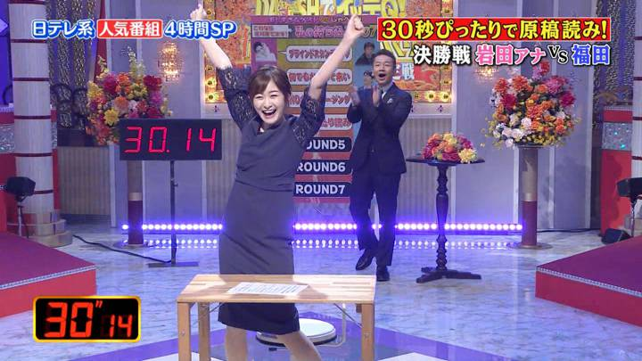 2020年10月04日岩田絵里奈の画像30枚目