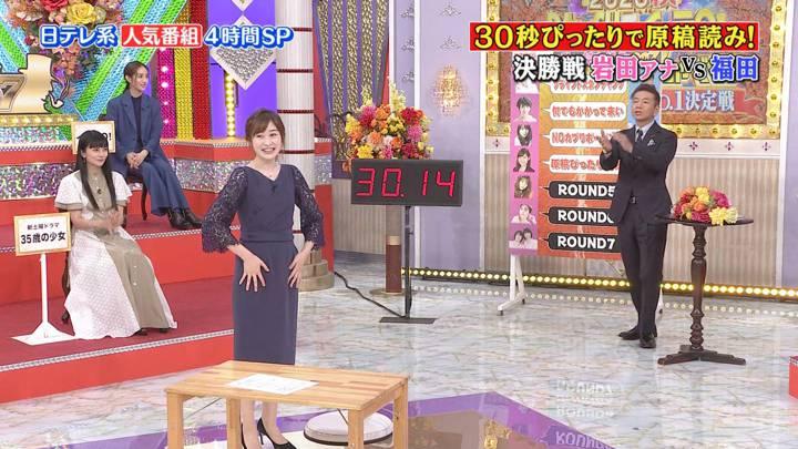 2020年10月04日岩田絵里奈の画像31枚目