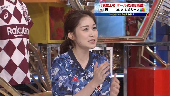 2020年10月06日岩田絵里奈の画像03枚目