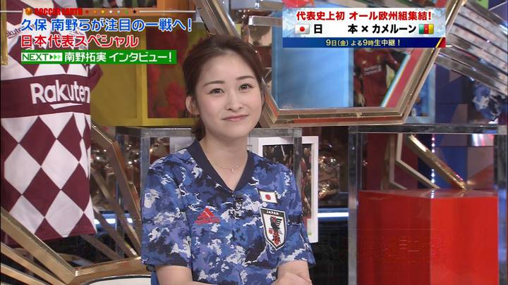 2020年10月06日岩田絵里奈の画像04枚目