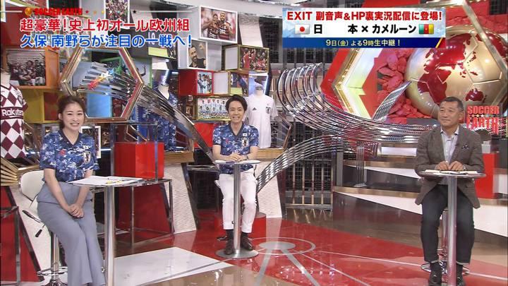 2020年10月06日岩田絵里奈の画像08枚目