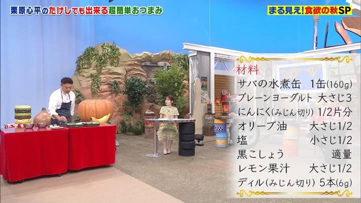 2020年10月12日岩田絵里奈の画像10枚目