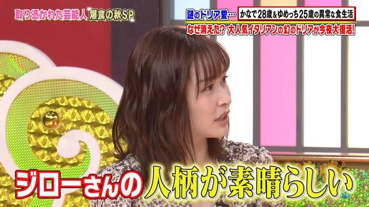 2020年10月16日岩田絵里奈の画像22枚目
