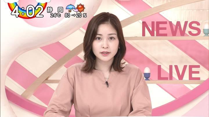 2020年10月23日岩田絵里奈の画像03枚目