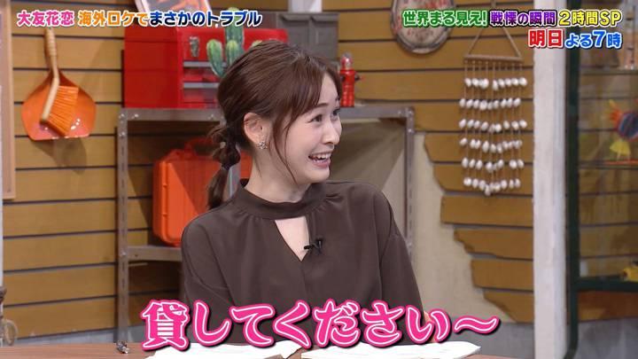 2020年10月25日岩田絵里奈の画像06枚目