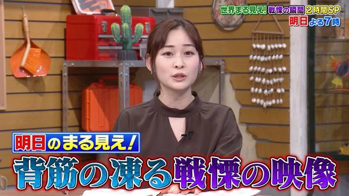 2020年10月25日岩田絵里奈の画像09枚目