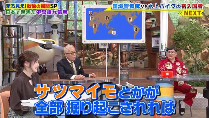 2020年10月26日岩田絵里奈の画像03枚目