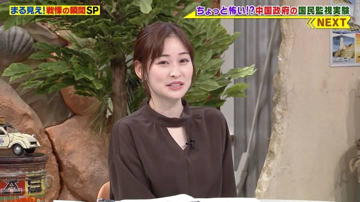 2020年10月26日岩田絵里奈の画像04枚目