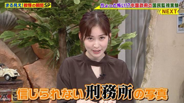 2020年10月26日岩田絵里奈の画像06枚目