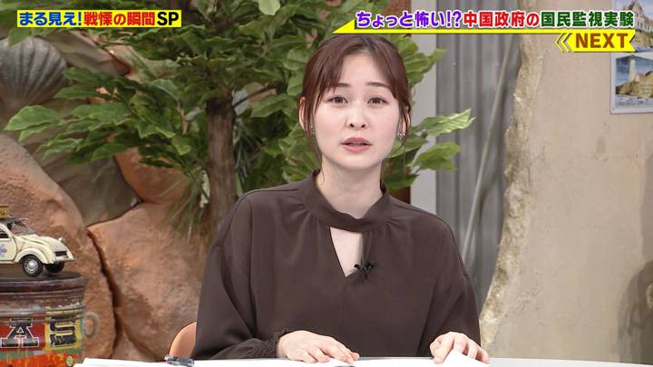 2020年10月26日岩田絵里奈の画像07枚目
