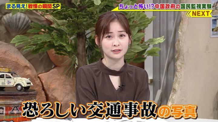 2020年10月26日岩田絵里奈の画像09枚目