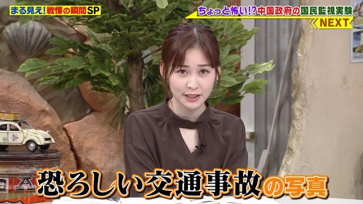 2020年10月26日岩田絵里奈の画像10枚目