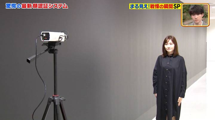 2020年10月26日岩田絵里奈の画像15枚目