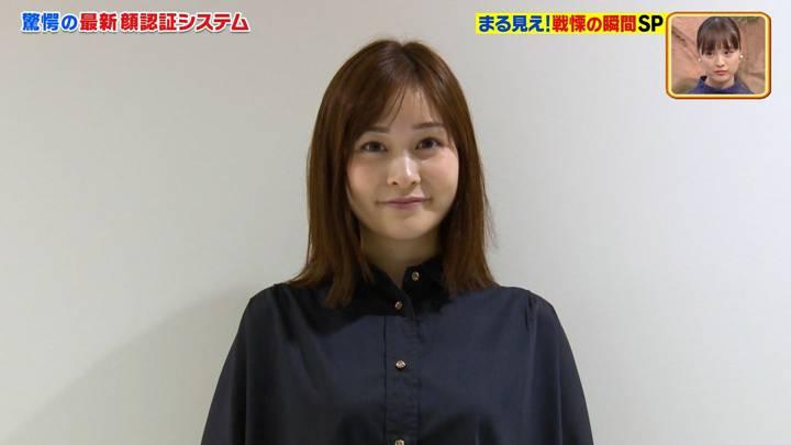 2020年10月26日岩田絵里奈の画像16枚目
