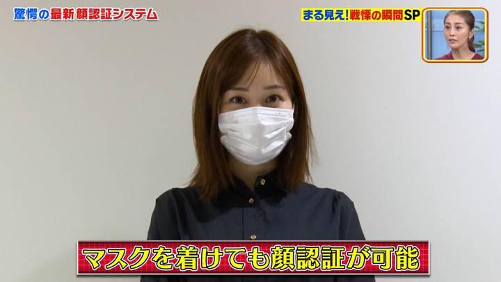 2020年10月26日岩田絵里奈の画像19枚目