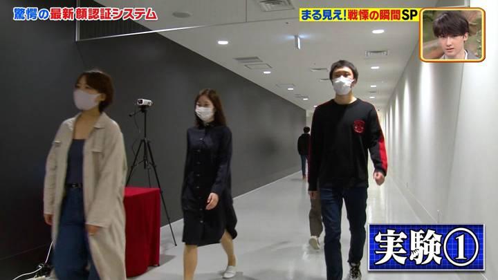 2020年10月26日岩田絵里奈の画像20枚目