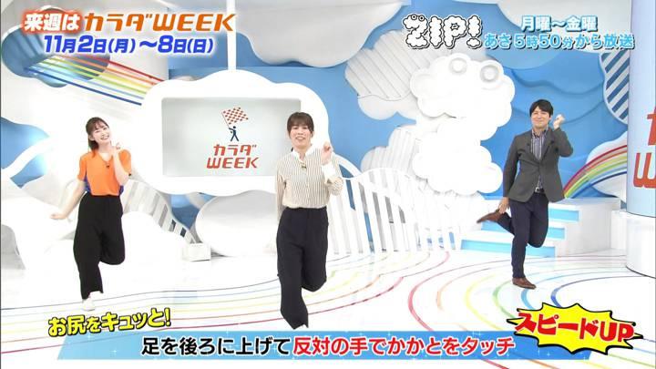 2020年10月26日岩田絵里奈の画像25枚目