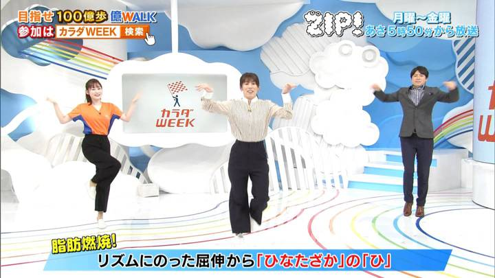 2020年10月26日岩田絵里奈の画像26枚目