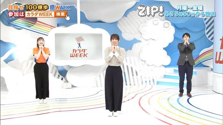 2020年10月26日岩田絵里奈の画像27枚目