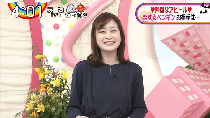 2020年10月30日岩田絵里奈の画像05枚目