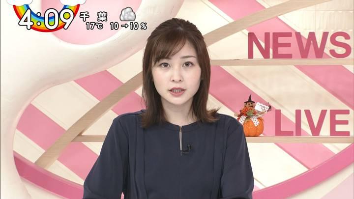 2020年10月30日岩田絵里奈の画像06枚目