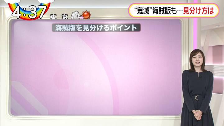 2020年10月30日岩田絵里奈の画像11枚目