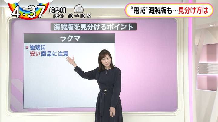 2020年10月30日岩田絵里奈の画像12枚目