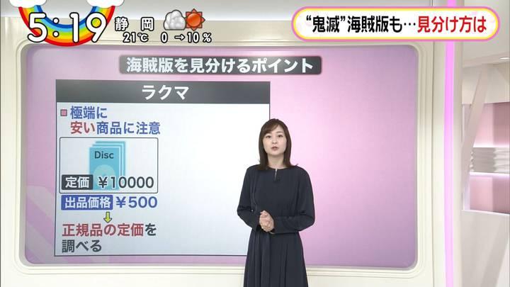 2020年10月30日岩田絵里奈の画像16枚目