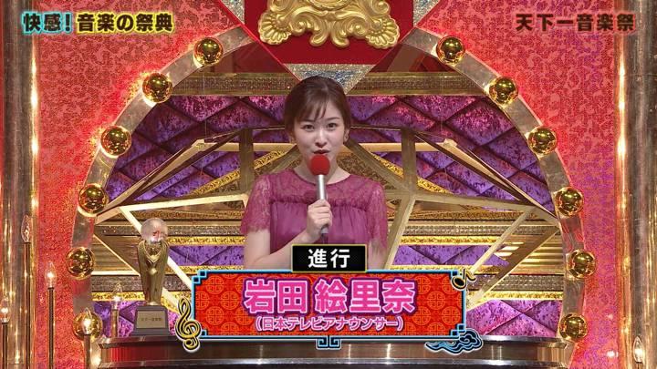 2020年11月01日岩田絵里奈の画像01枚目