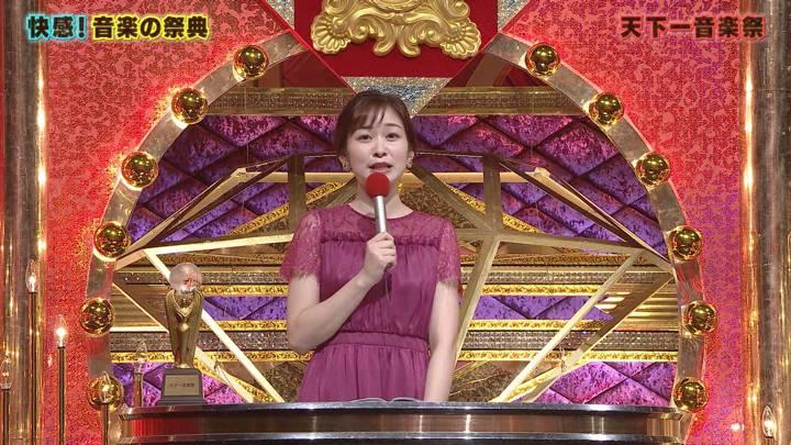 2020年11月01日岩田絵里奈の画像02枚目