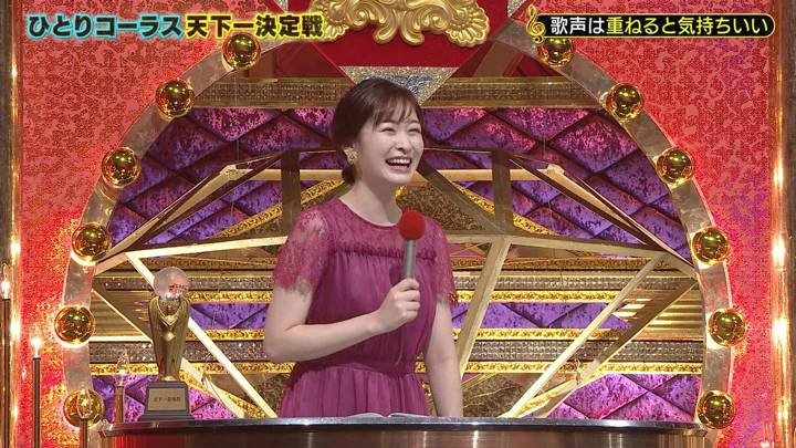 2020年11月01日岩田絵里奈の画像04枚目