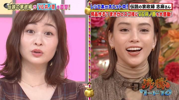 2020年11月06日岩田絵里奈の画像17枚目