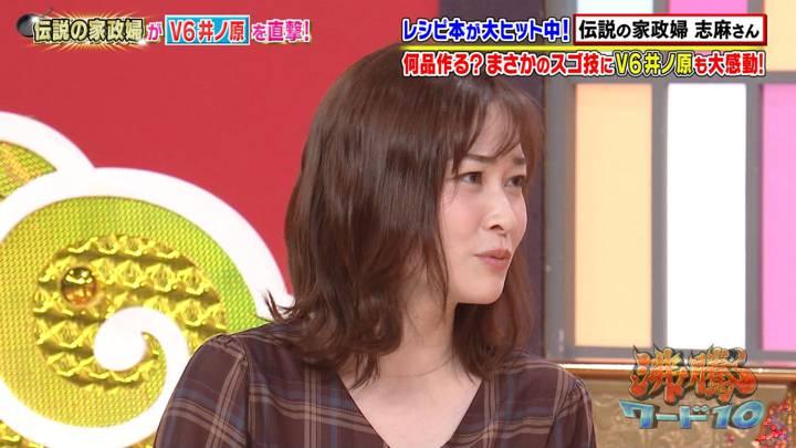 2020年11月06日岩田絵里奈の画像21枚目