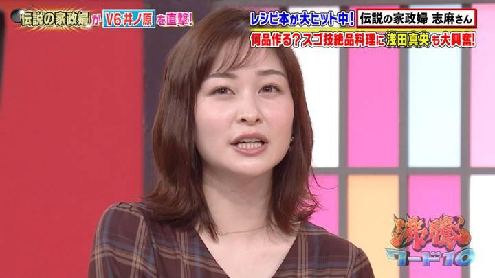 2020年11月06日岩田絵里奈の画像23枚目