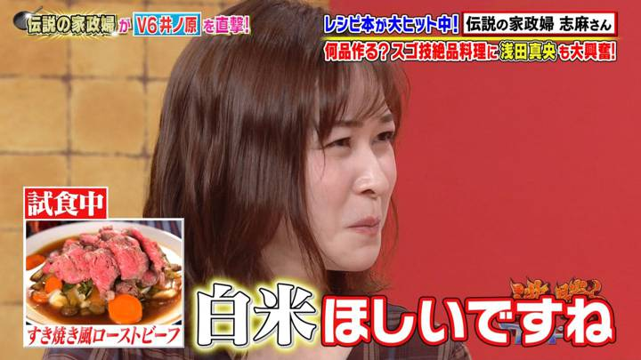 2020年11月06日岩田絵里奈の画像26枚目