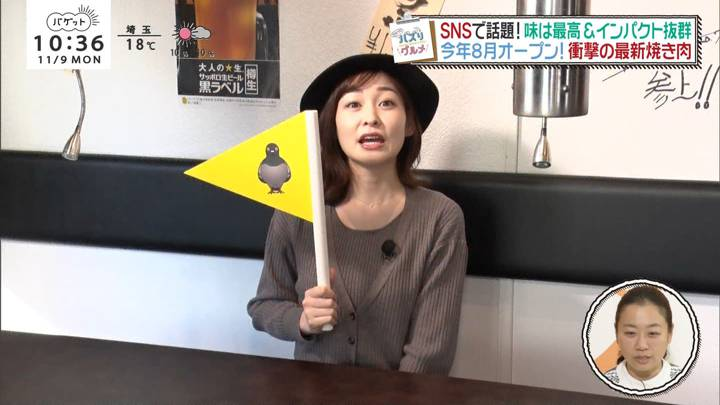 2020年11月09日岩田絵里奈の画像01枚目