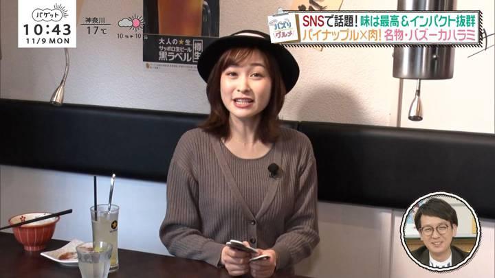 2020年11月09日岩田絵里奈の画像06枚目