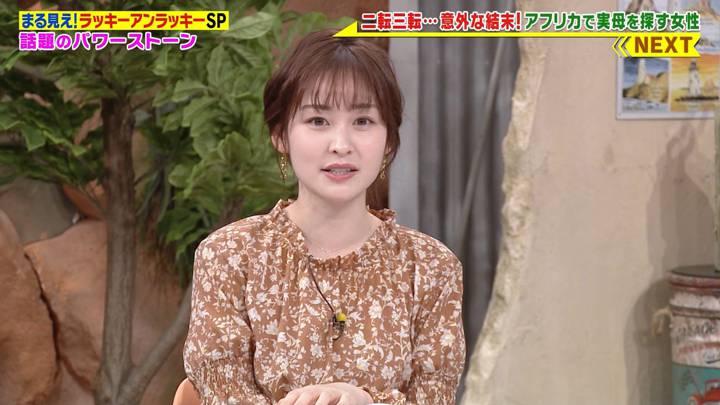 2020年11月09日岩田絵里奈の画像11枚目